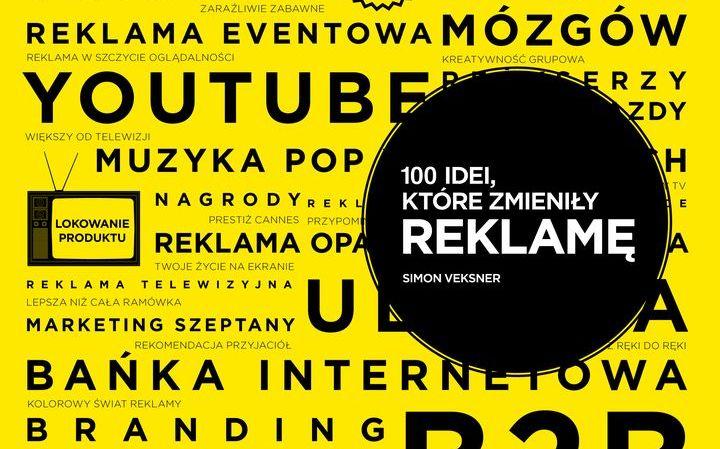 100idei_reklama1
